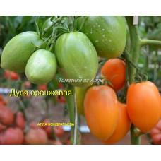 Дуся оранжевая