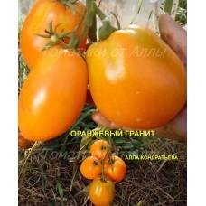 Оранжевый гранит