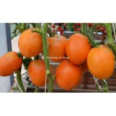 Тележка оранжевая