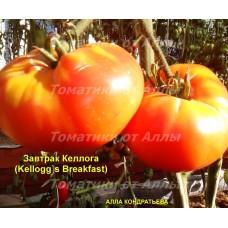 Завтрак Келлога (Kellogg`s Breakfast)