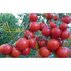 "Городской ""Вителла"" (Stadt tomate «Vitella»)"
