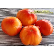 Дедушкин грейпфрут(Pamplemousse de Grand Pere)